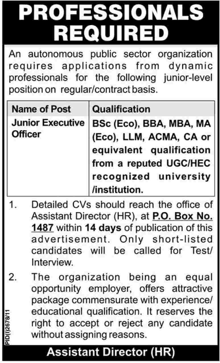 Junior Executive Officer Required by Autonomous Public Sector Organization