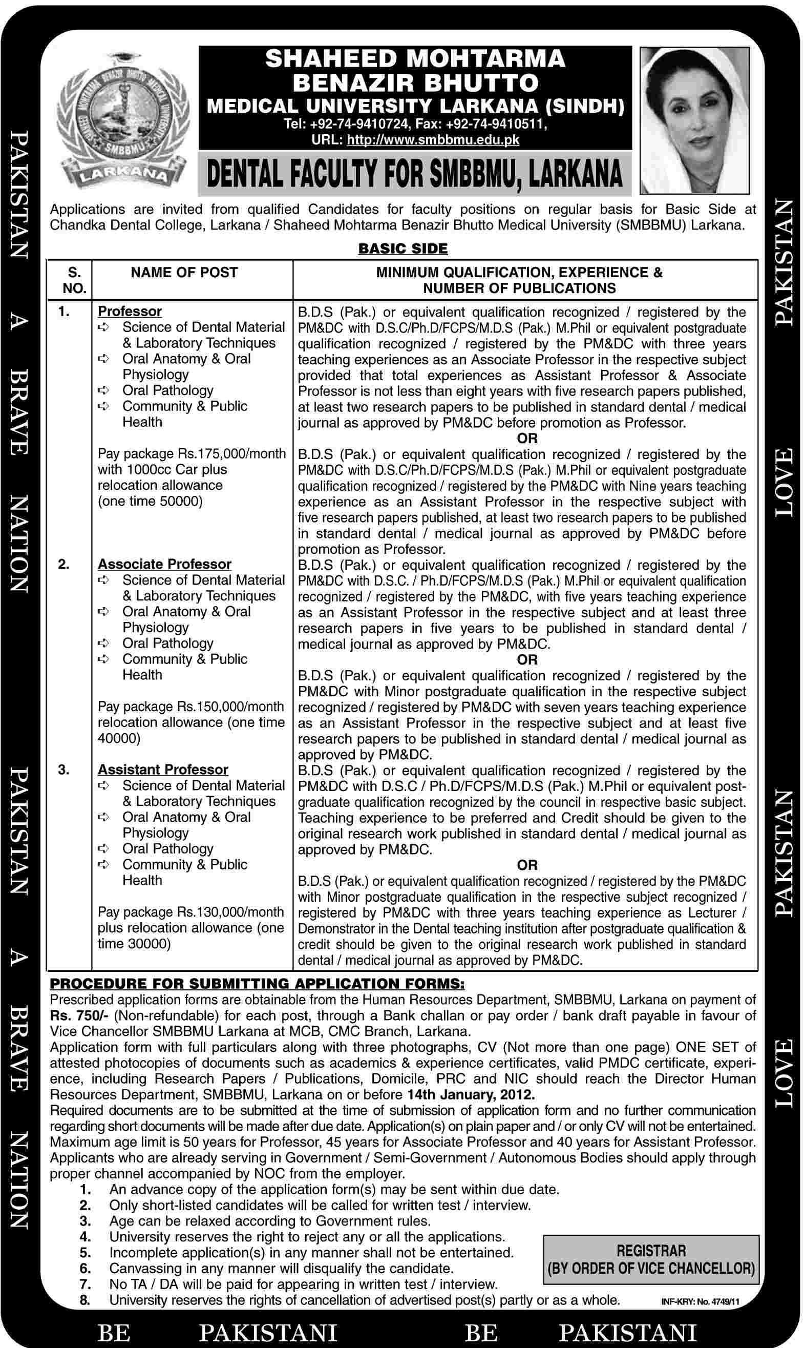 Shaheed Muhtarma Benazir Bhutto Medical University (SMBBMU) Larkana Sindh Required Faculty