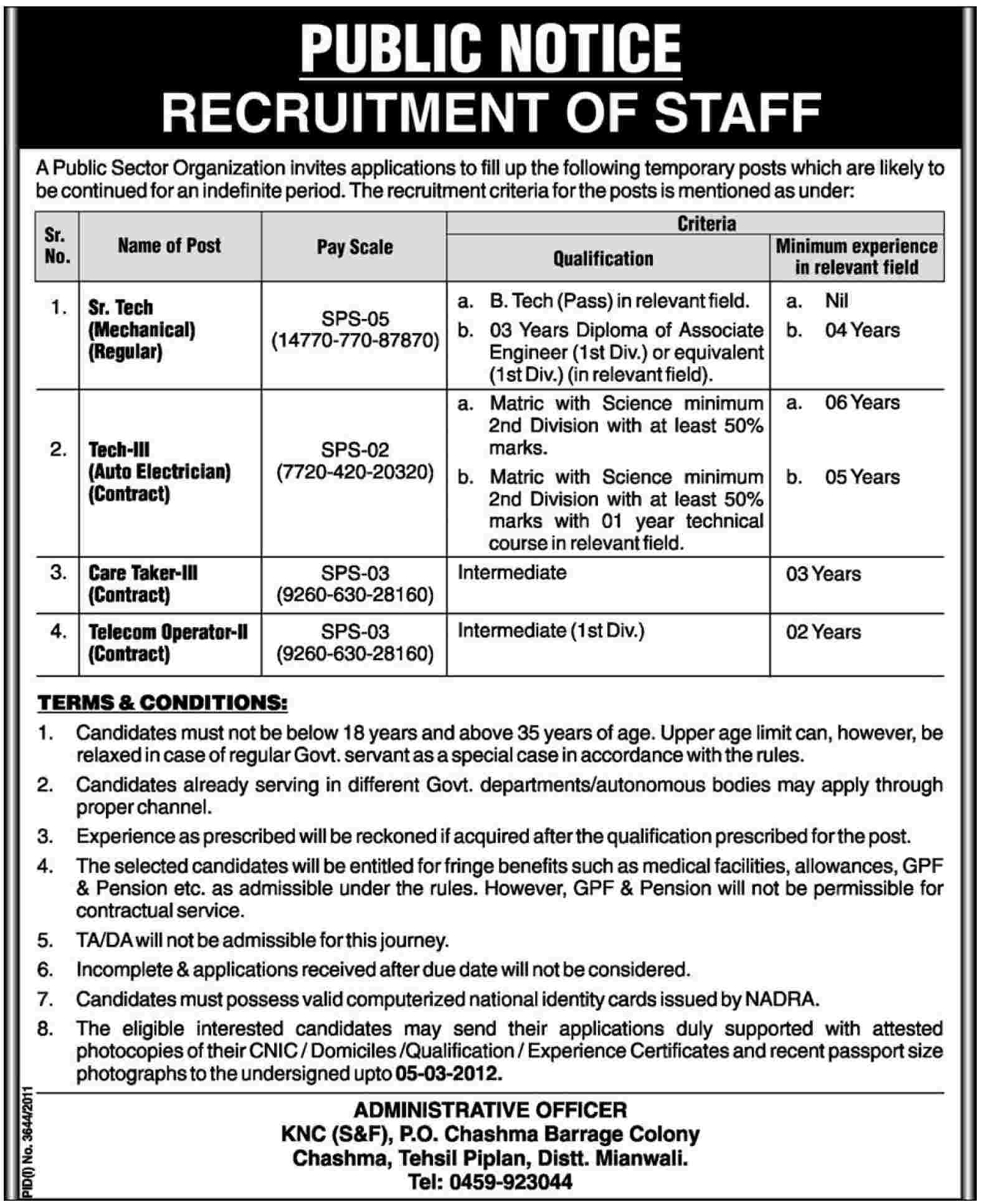 Staff Required by a Public Sector Organization