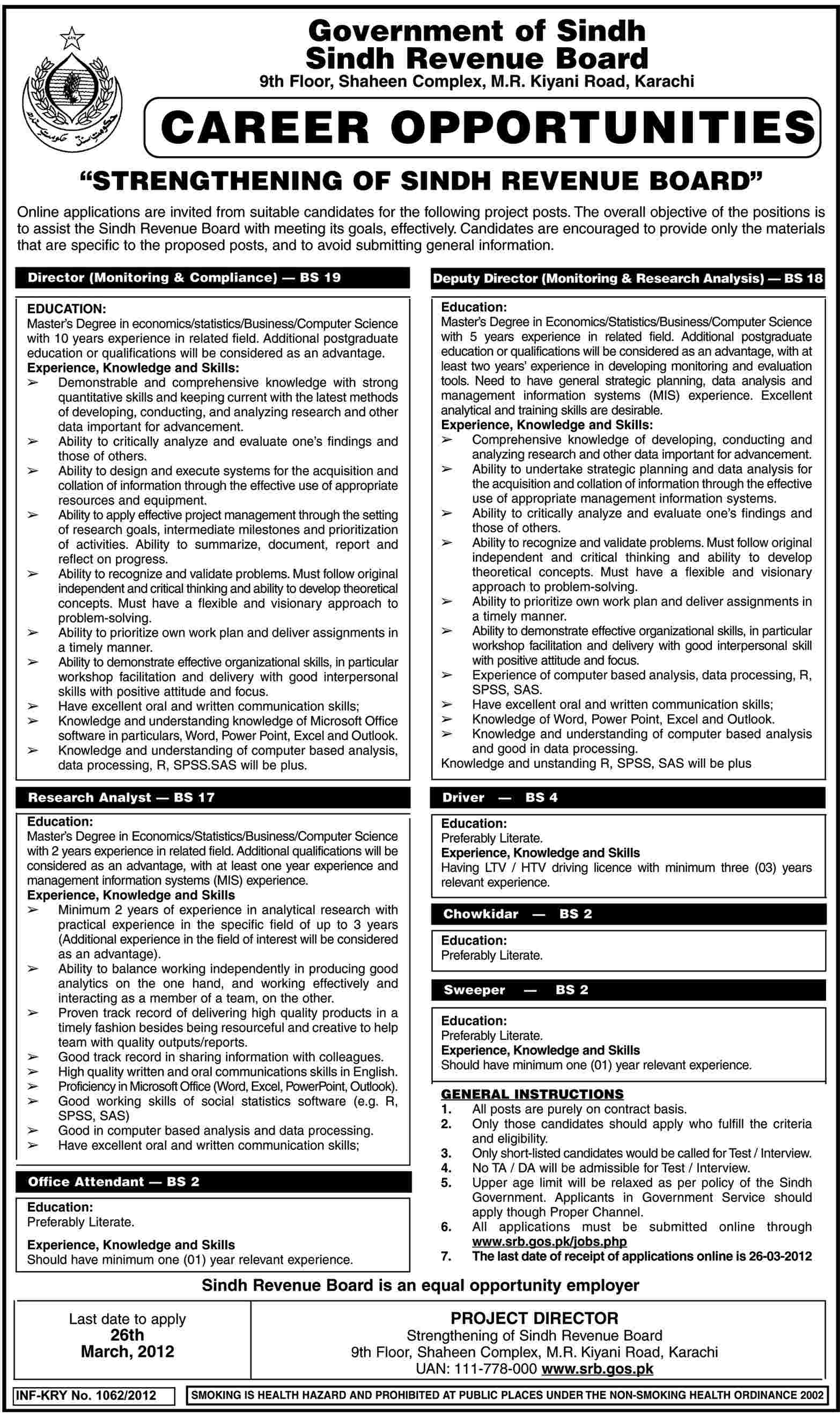 Sindh Revenue Board, Government of Sindh Jobs