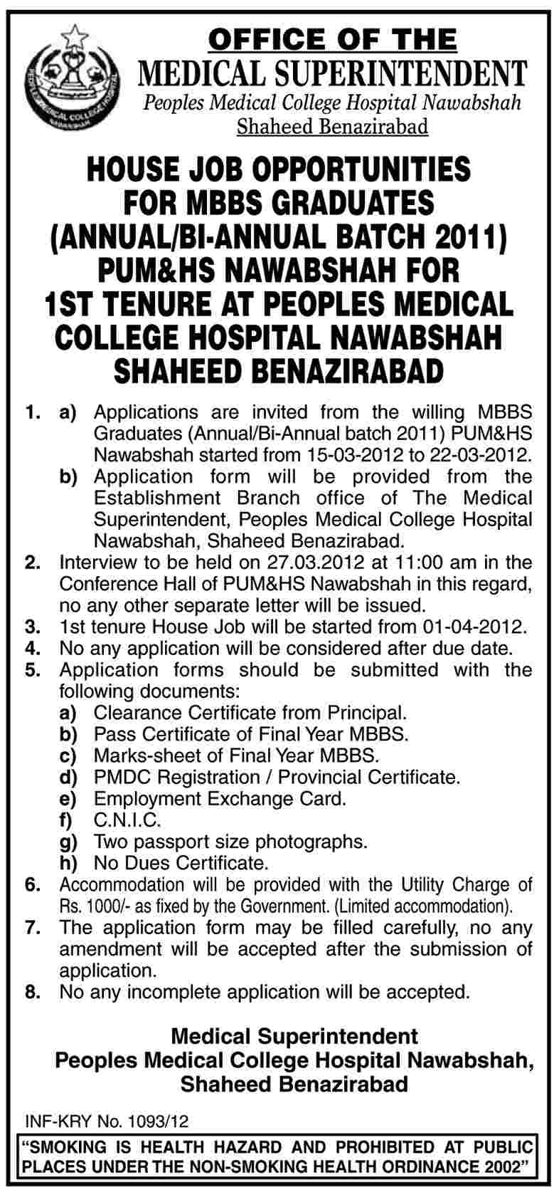 Peoples Medical College Hospital House Job for MBBS Graduates