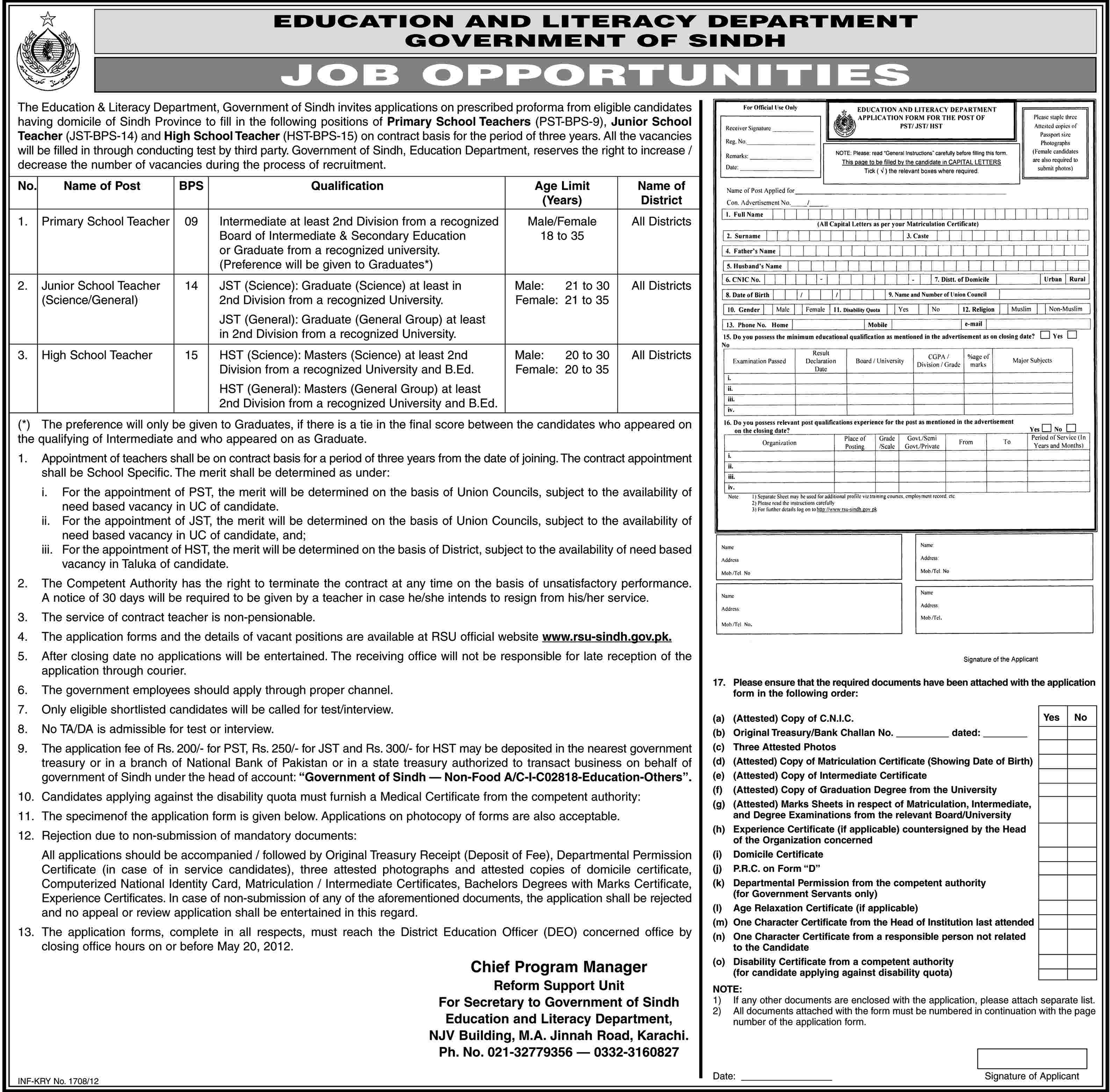 Education and Literacy Department, Government of Sindh Jobs in ...