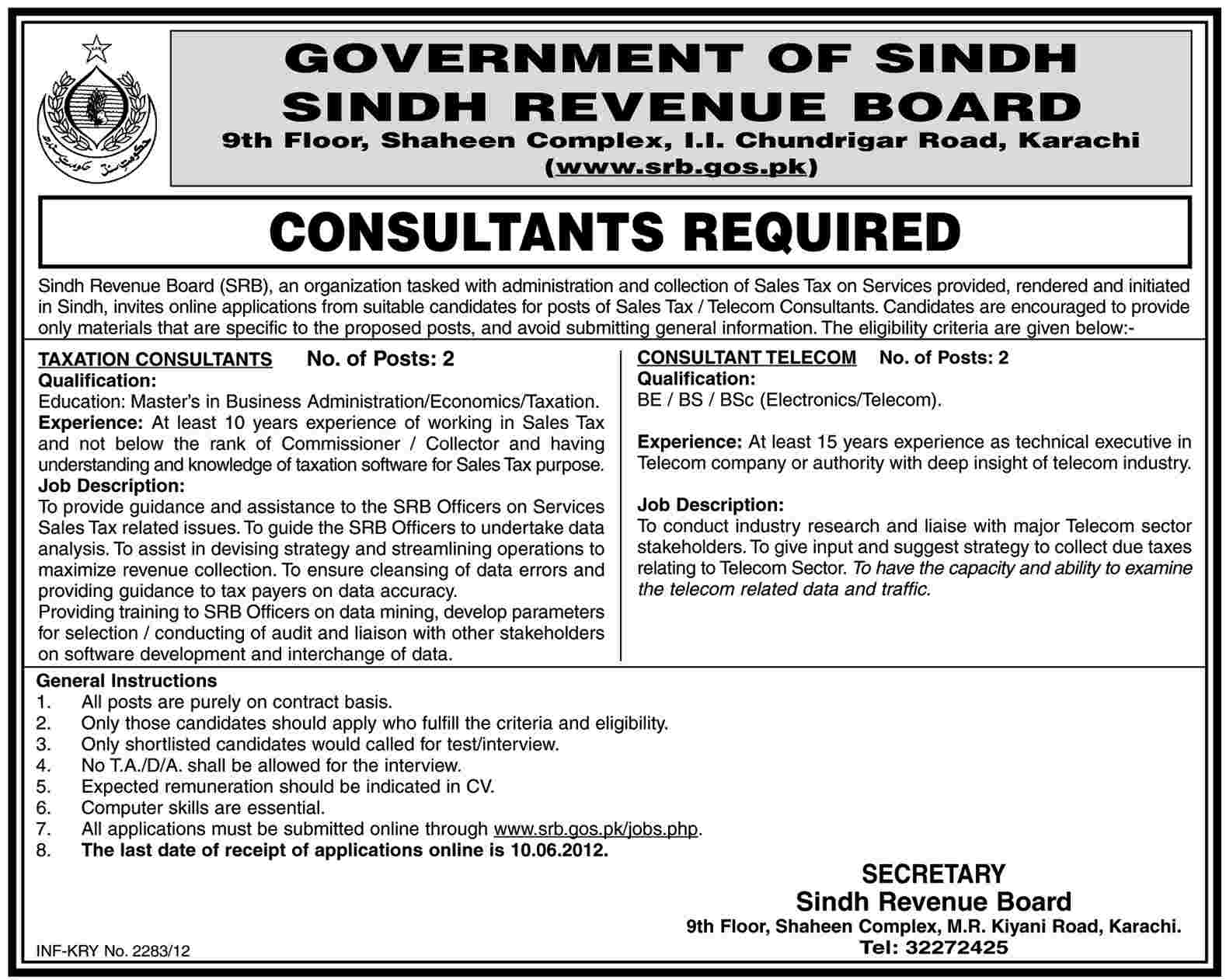 Consultants Jobs at Sindh Revenue Board