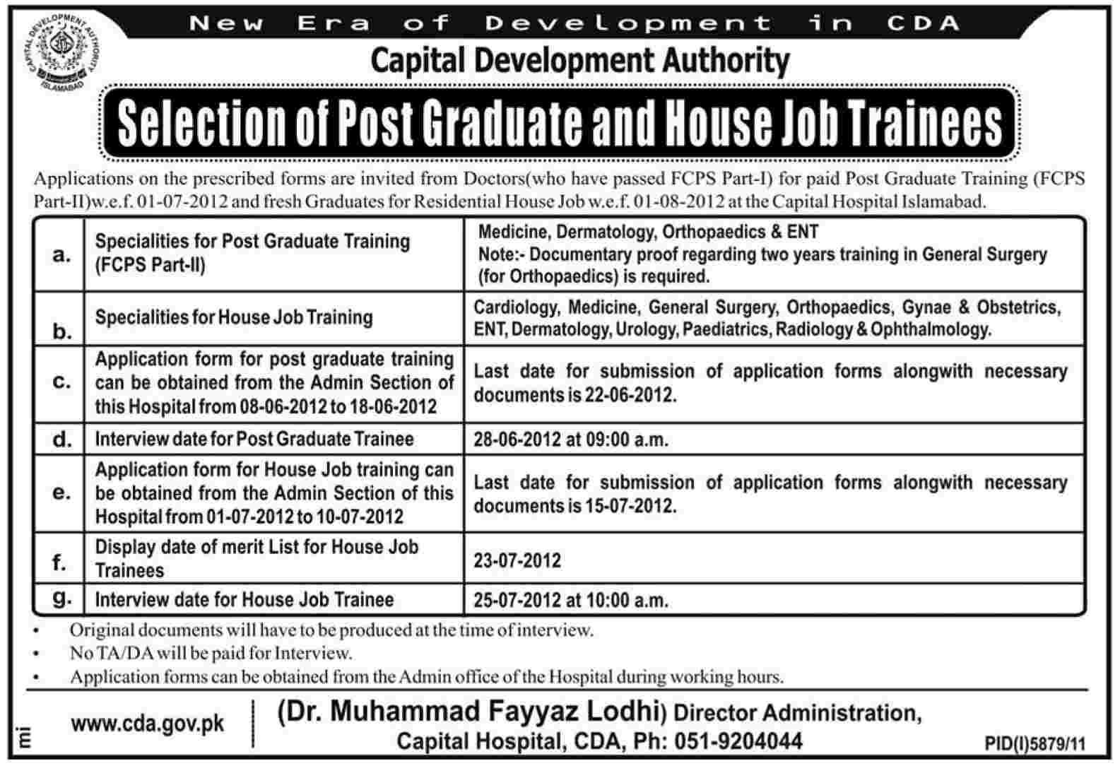 Post Graduate and House Job Trainees Required by Capital Development ...