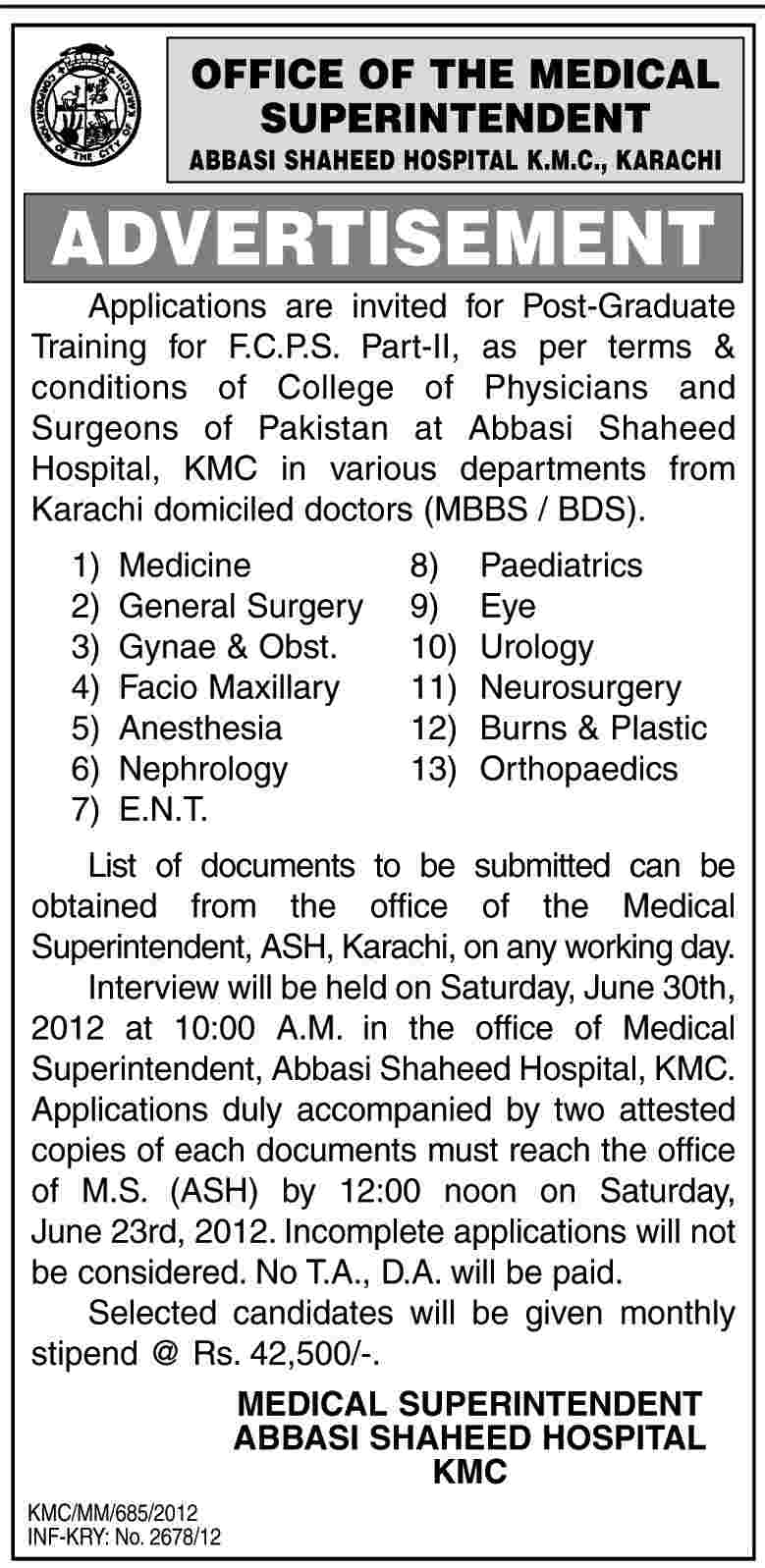 Medical Professionals Required at Abbasi Shaheed Hosiptal K.M.C