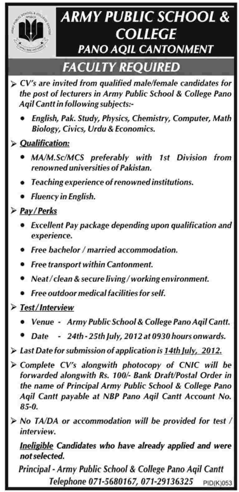 teaching faculty required at army public school  u0026 college