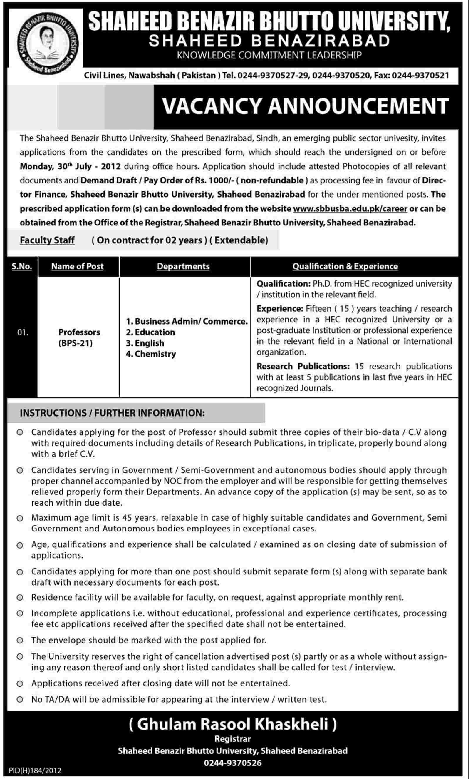 Shaheed Benazir Bhutto University Requires Teaching Faculty (Government Job)