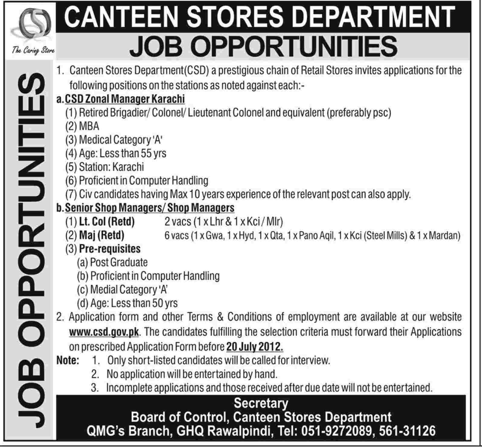 store government jobs