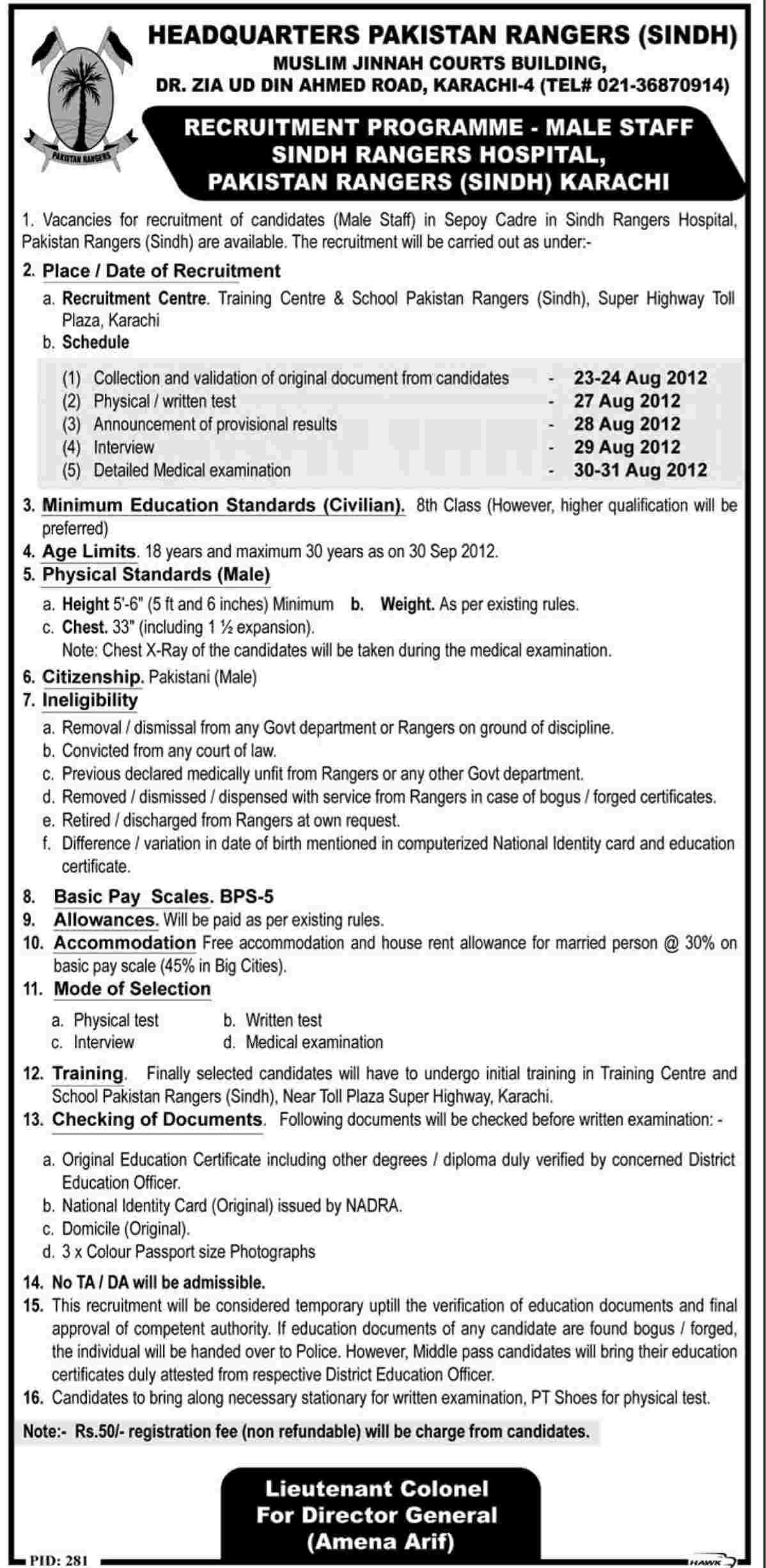 Join Pakistan Rangers Sindh as Constable (Sepoy) (Government Job)
