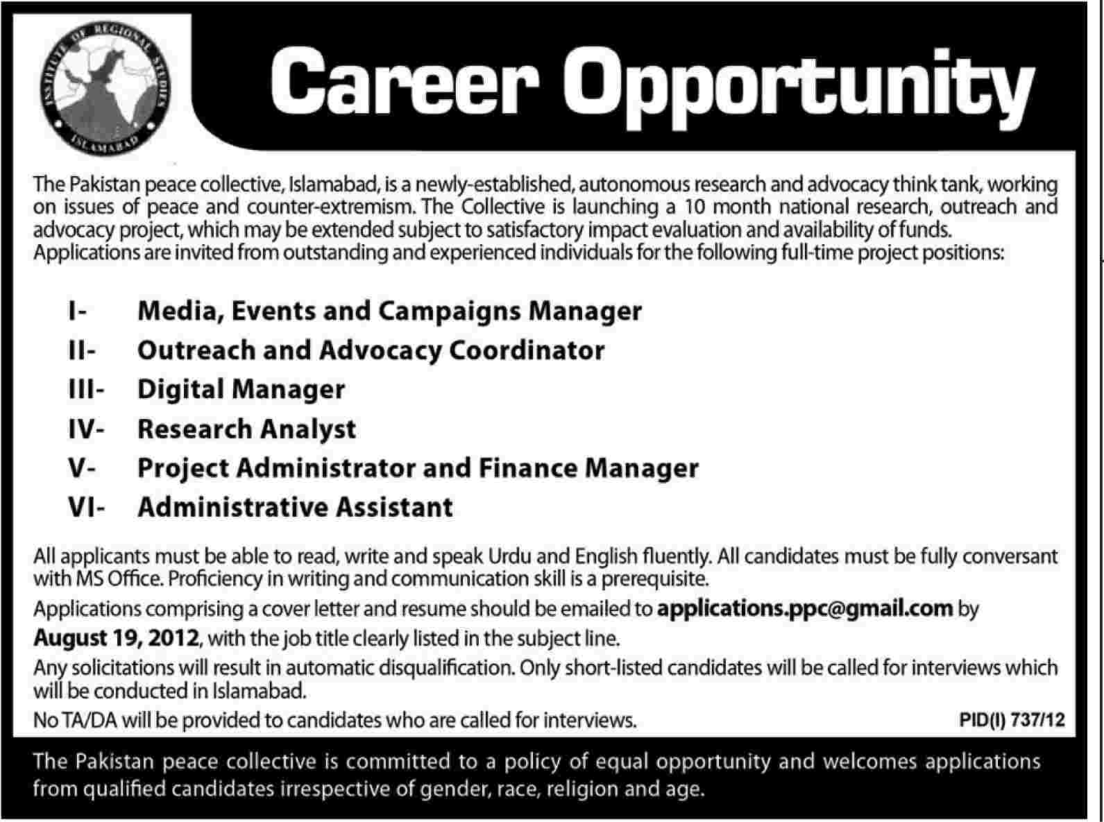 The Pakistan Peace Collective Islamabad Requires Management and Support Staff