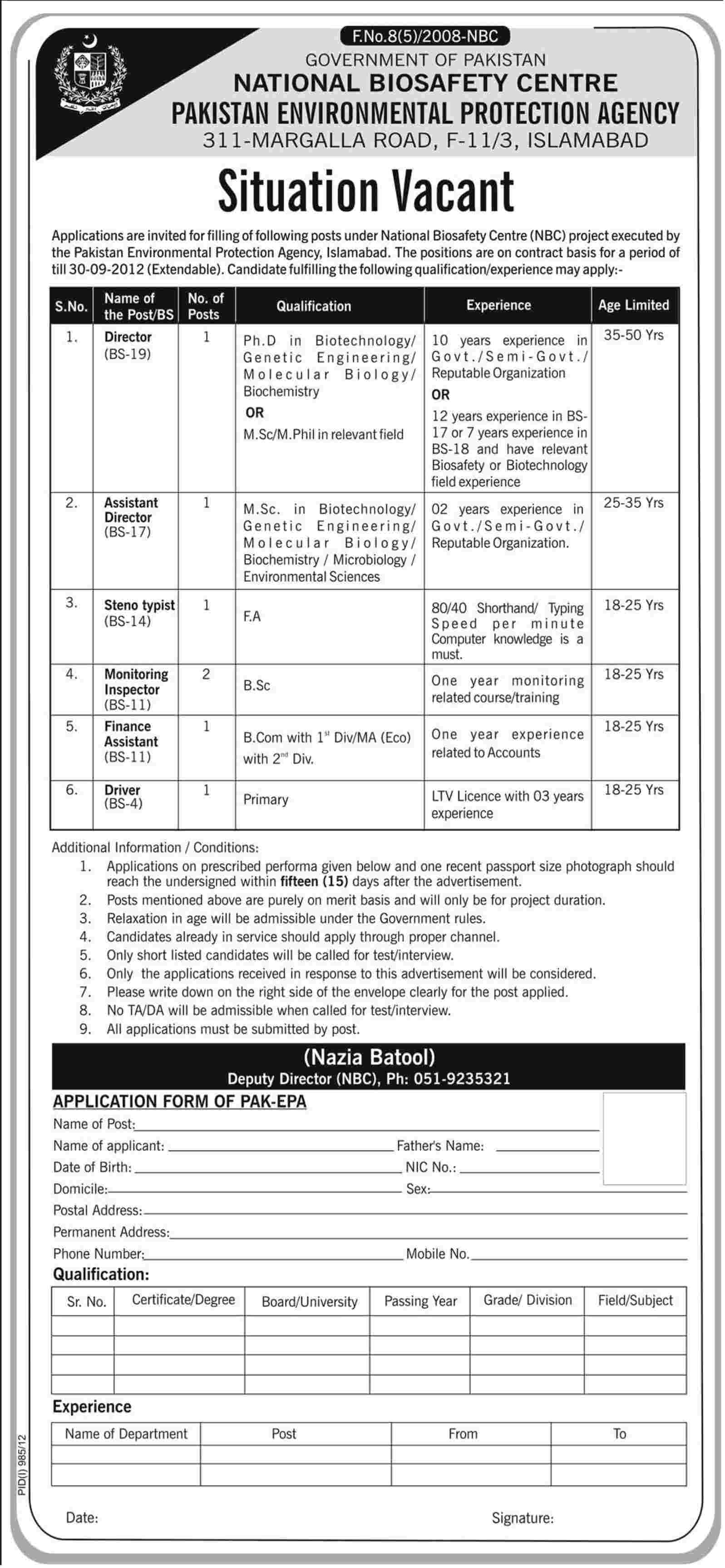 Pakistan Environmental Protection Agency (National Biosafety Centre) Jobs (Government Job)