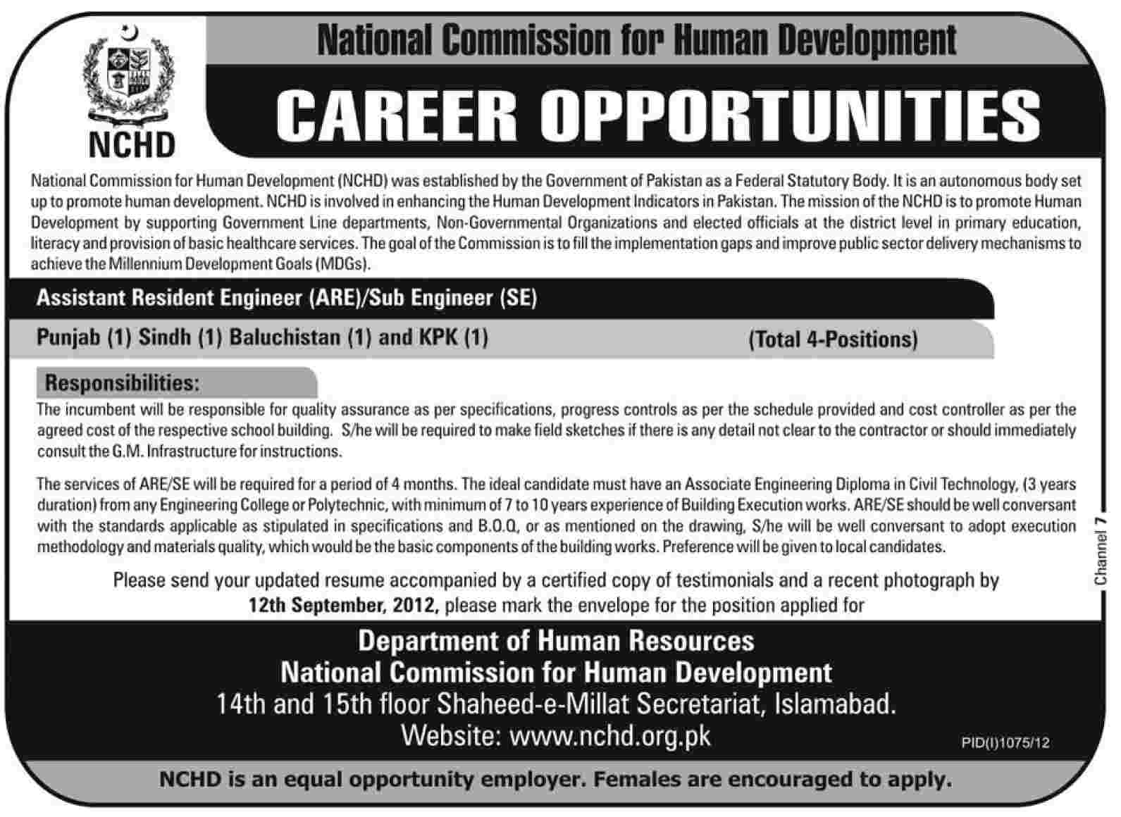 National Commission for Human Development (NCHD) Jobs (Government Jobs)