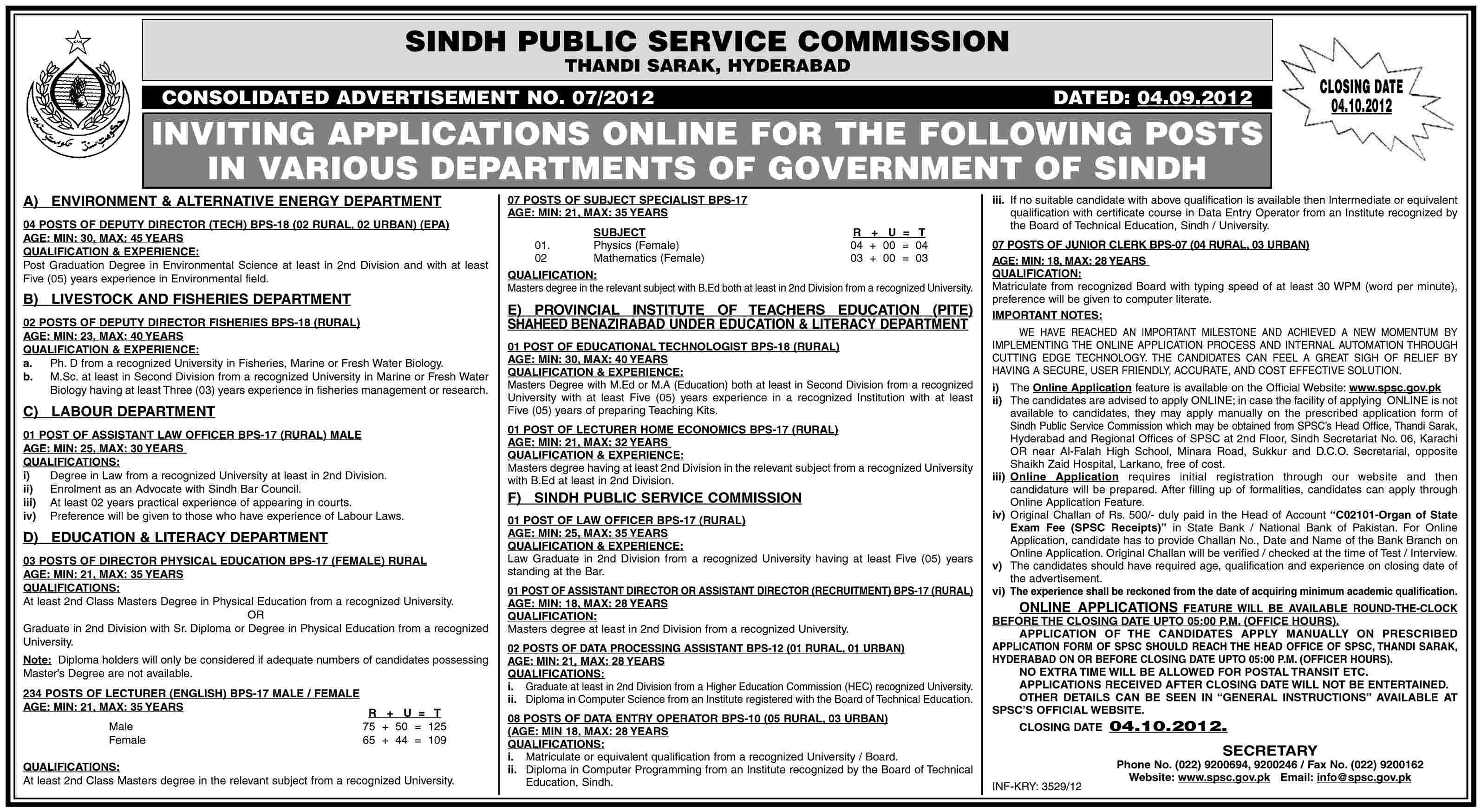 Sindh Public Service Commission (SPSC) Jobs (Government Job)