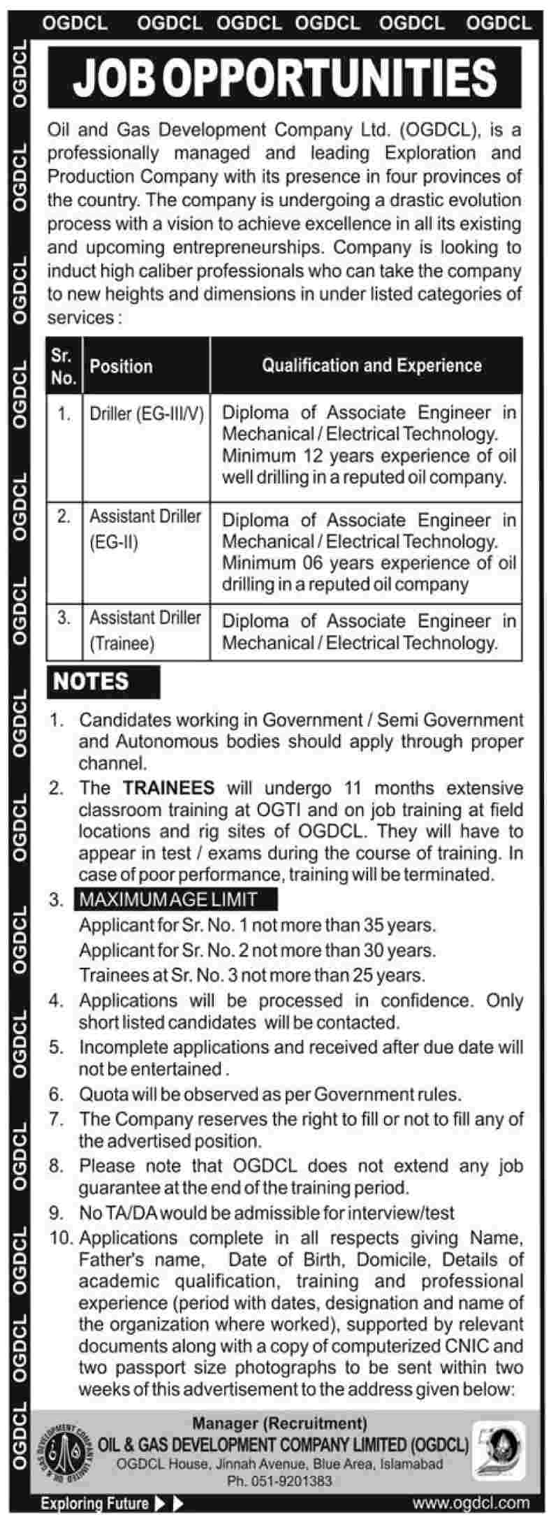 Jobs in Oil & Gas Development Company Limited (OGDCL)