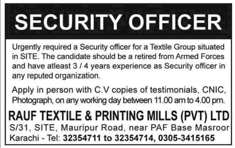 Rauf Textile & Printing Mills Job for Security Officer