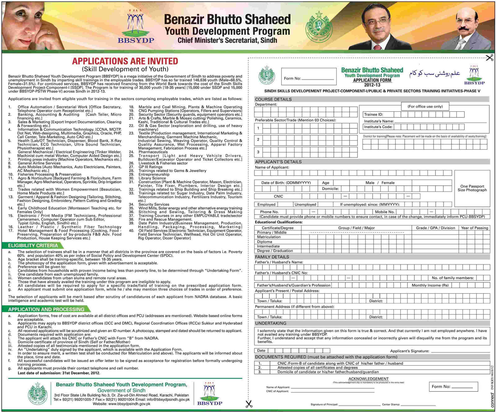 BBSYDP Application Form 2012-2013 SSDP PSTW Phase 5 Training Courses