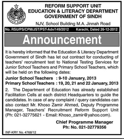 NTS Recruitment Test Schedule for JST/PST Teachers Jobs in Education Department Sindh 2013