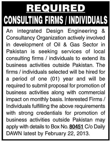 Consultant Jobs at an Integrated Design Engineering & Consultancy Organization of Oil & Gas Sector