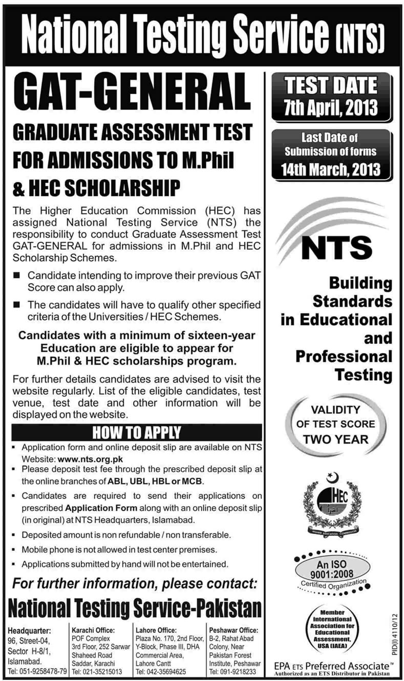 GAT-General Test by NTS on 7th April, 2013