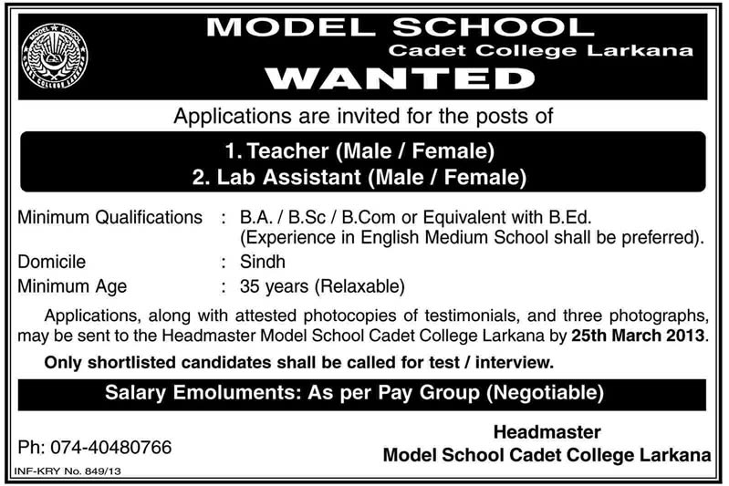 Model School Cadet College Larkana Jobs 2013 for Teacher