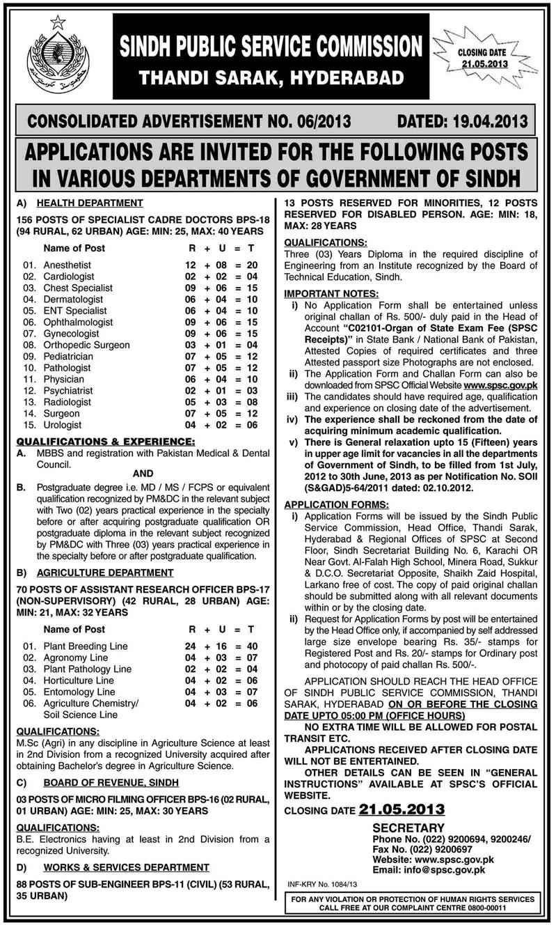 SPSC Jobs April 2013 Latest Consolidated Advertisement No. 06/2013