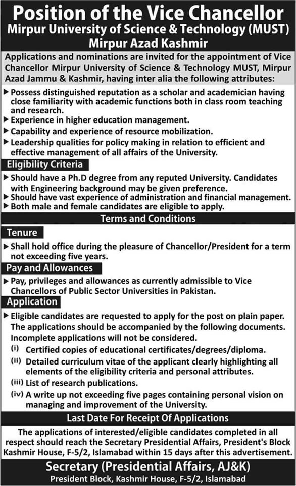 Jobs in MUST University Mirpur AJK 2013 June for Vice Chancellor