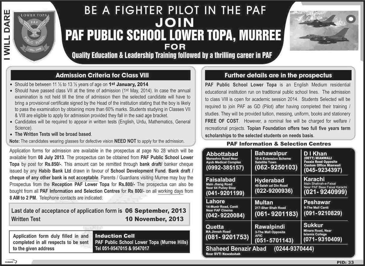 PAF Public School Lower Topa Murree Admission 2013 for Session 2014 in Class VIII / 8 to Join PAF as GD Pilot