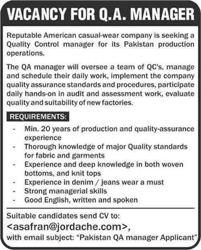 garments quality assurance manager jobs in pakistan 2013 october for jordache