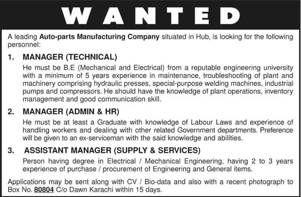 electrical    mechanical engineering  admin  u0026 hr manager jobs in karachi 2014 for auto