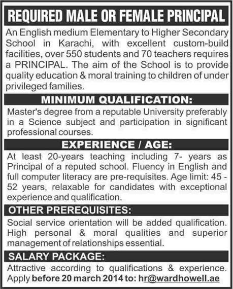 Principal Jobs in Karachi 2014 for Ward Howell International School