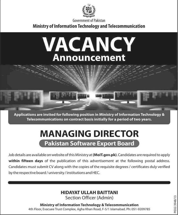 Managing Director Job in Ministry of Information Technology & Telecommunication 2014 April