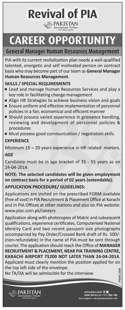 General Manager Human Resource Management Job in PIA 2014