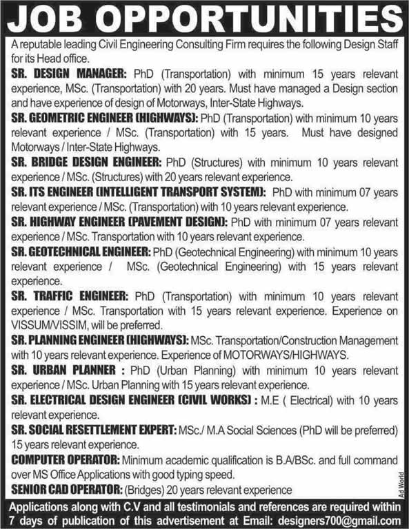 Civil highway engineering firm jobs 2014 may for design for Design firm jobs