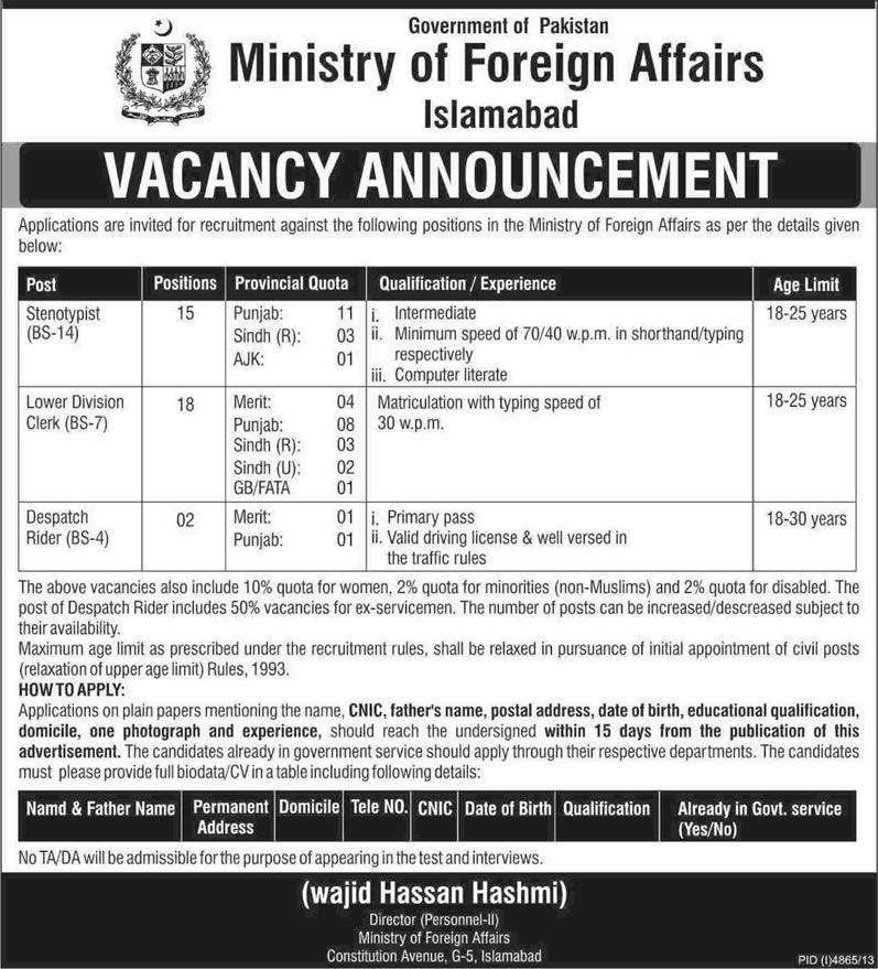 Ministry of Foreign Affairs Jobs May 2014 for Stenotypist, Clerk & Dispatch Rider