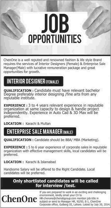 Chen One Pakistan Jobs 2014 July Interior Designer Enterprise Sales Manager