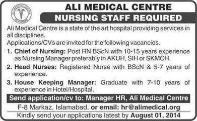 Nurse Amp Housekeeper Jobs In Islamabad 2014 July At Ali
