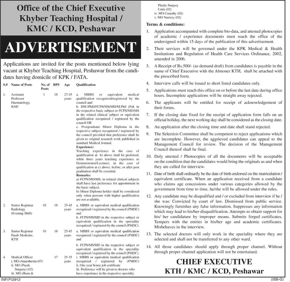 Khyber Teaching Hospital Peshawar Jobs 2014 August for Medical Faculty & Medical Officers