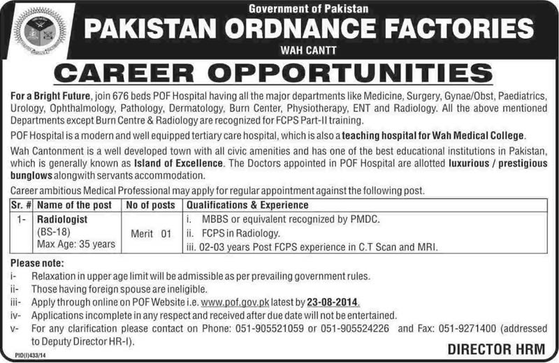 Pof Wah Cantt Jobs  August For Radiologist At Pof Hospital In