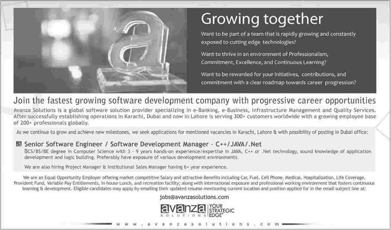 Avanza Solutions Jobs 2014 August in Karachi / Lahore / Dubai for Software Engineers