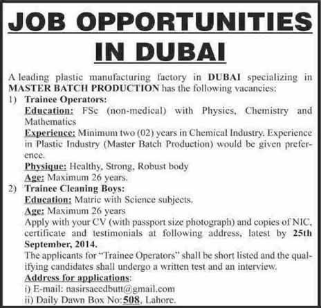 Trainee Operators & Cleaning Boys Jobs in Dubai 2014 September in ...