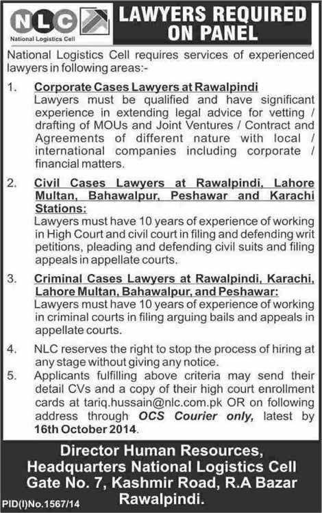 Lawyer Jobs in NLC 2014 October National Logistics Cell