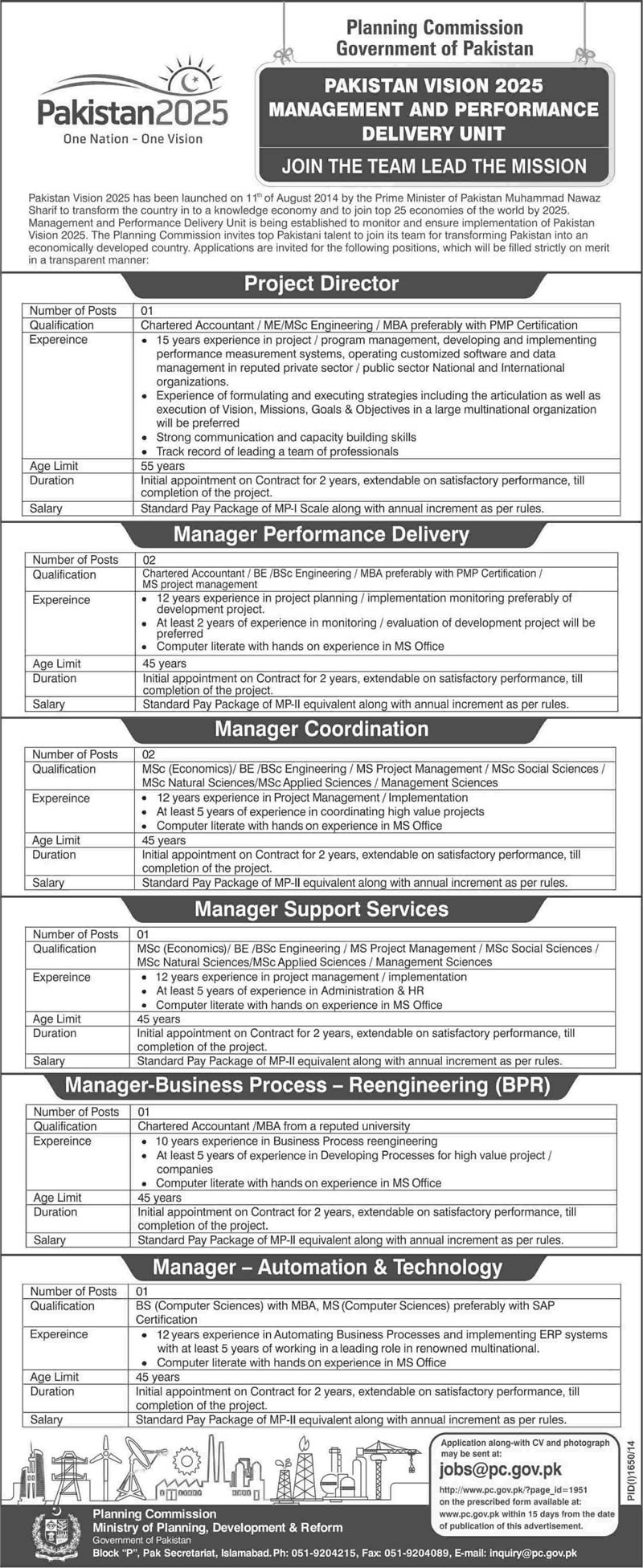 Planning commission of pakistan jobs 2014 october application form planning commission of pakistan jobs 2014 october application form download 1betcityfo Image collections