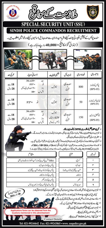 SSU Sindh Police Jobs 2014 November Commandos Amp Constable