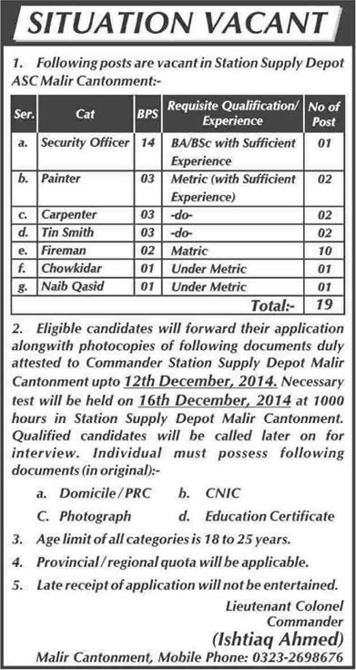 Station Supply Depot ASC Malir Cantt Karachi Jobs 2014 November / December Test / Interview Schedule / Dates