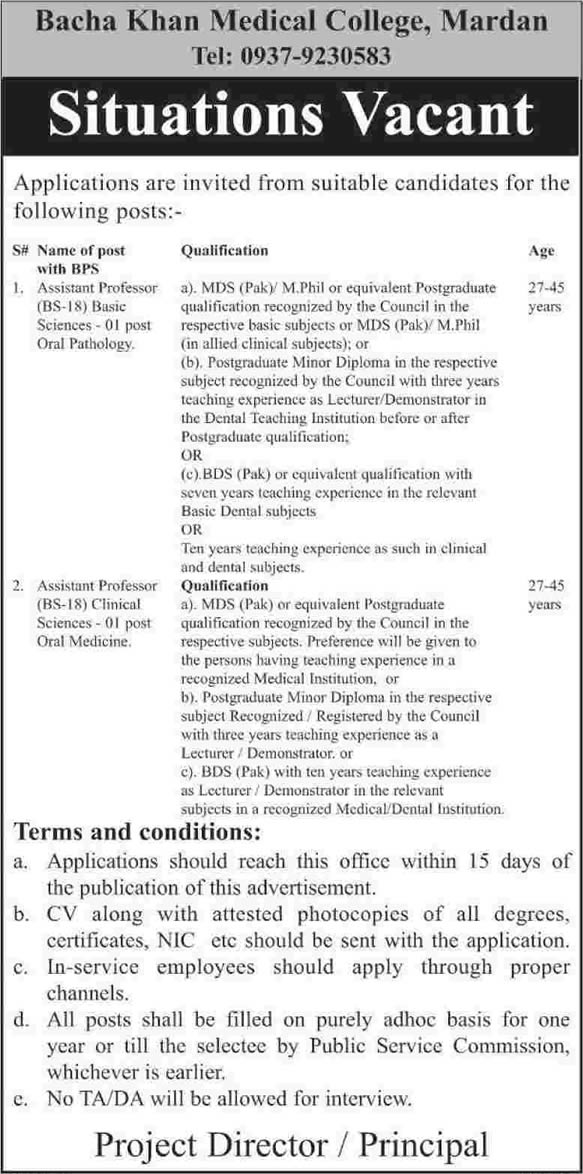 Bacha Khan Medical College Mardan KPK Jobs 2015 for Assistant Professors / Faculty Latest