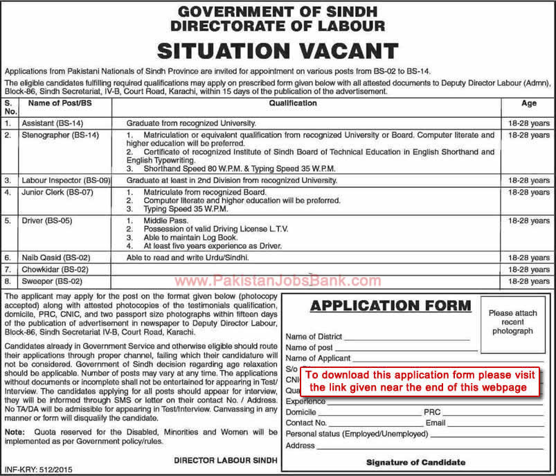 Directorate of Labour Sindh Jobs 2015 February Application ... on church jobs, railway jobs, hr jobs, private sector jobs, law jobs, english jobs, industry jobs, physics jobs,