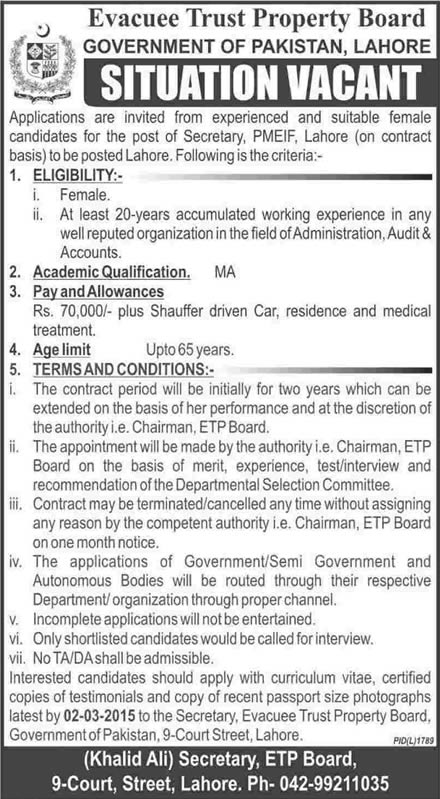 Secretary Jobs in Evacuee Trust Property Board Lahore 2015 February Latest