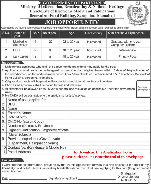 Ministry of Information and Broadcasting Jobs 2015 February ...