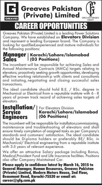 Greaves Pakistan Jobs 2015 March Karachi / Lahore / Islamabad Sales Manager & Installation Service Engineer