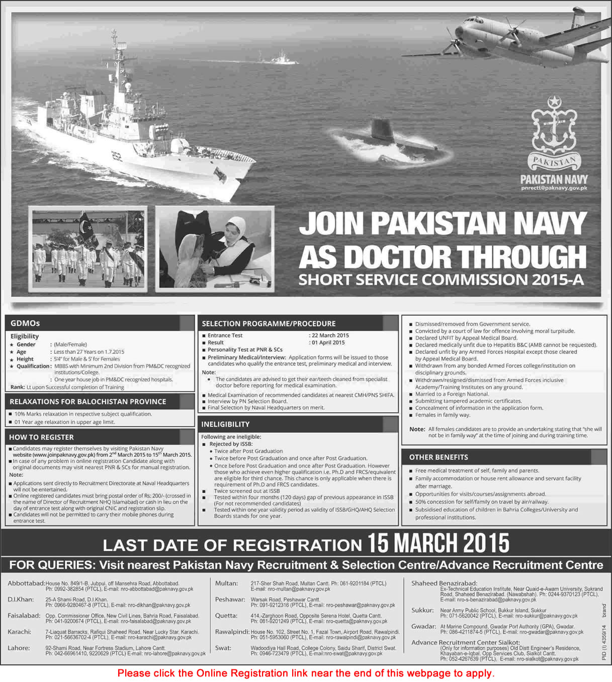 Join Pakistan Navy as Doctor 2015 March Online Registration Form ...